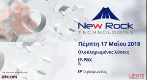 Παρουσίαση IP-PBX από τη LEXIS και τη New Rock!