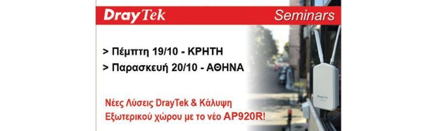Παρουσιάσεις σε Κρήτη και Αθήνα! Νέες Λύσεις DrayTek και Κάλυψη εξωτερικού χώρου με το νέο AP920R