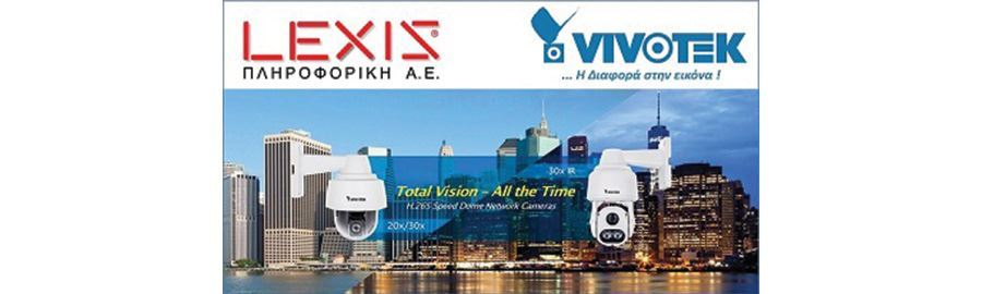 Παρουσίαση: VivoTek Advanced Technologies of IP Surveillance and Video Analytics