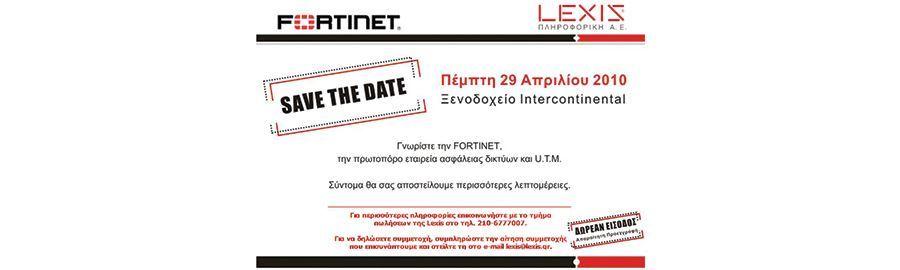 Επιτυχημένη η 1η επίσημη παρουσίαση της Fortinet στην Ελλάδα