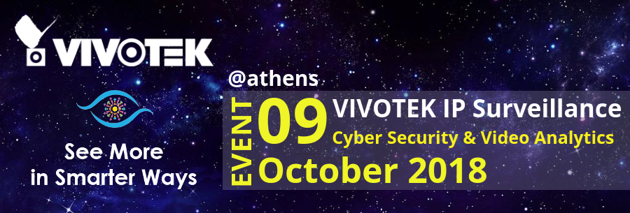 LEXIS SA invites you to  VivoTek event!