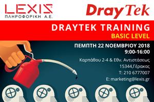 DrayTek Training - Basic Level | Athens