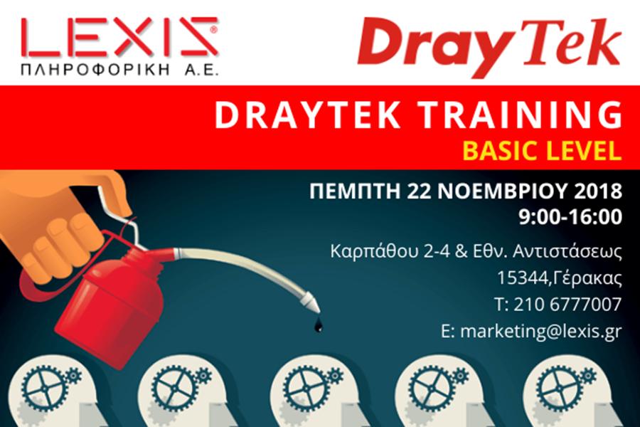 DrayTek Training - Basic Level   Athens