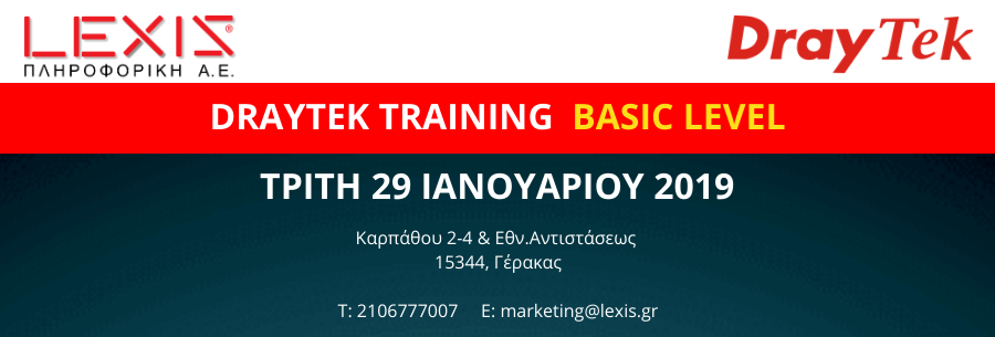 DrayTek Training - Basic Level | Athens