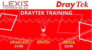 """Παρουσίαση και τεχνική εκπαίδευση """"DrayTek Training @Crete"""""""