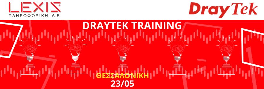 """Παρουσίαση και τεχνική εκπαίδευση """"DrayTek Training @Thessaloniki"""""""