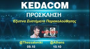 Παρουσίαση KEDACOM σε Αθήνα και Θεσσαλονίκη !