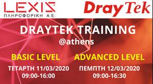 DrayTek Training - Basic & Advanced  Level | Athens