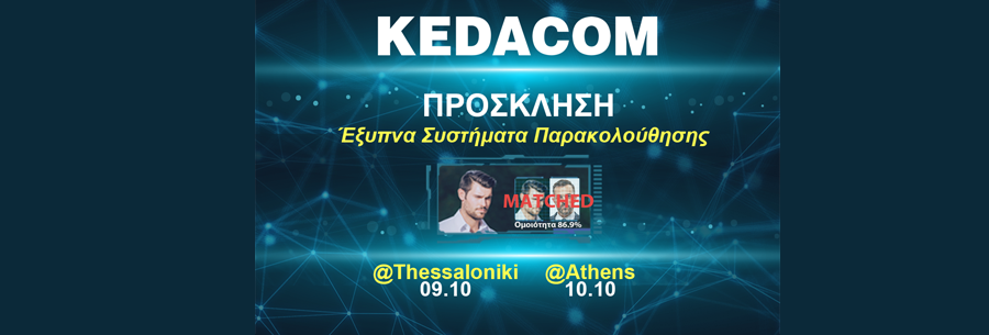 KEDACOM Presentation in Athens & Thessaloniki!