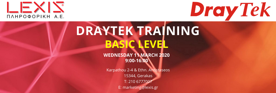DrayTek Training - Basic & Advanced  Level | Athens