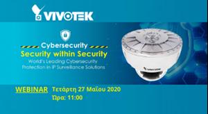 Webinar 27/05 από τη VIVOTEK !