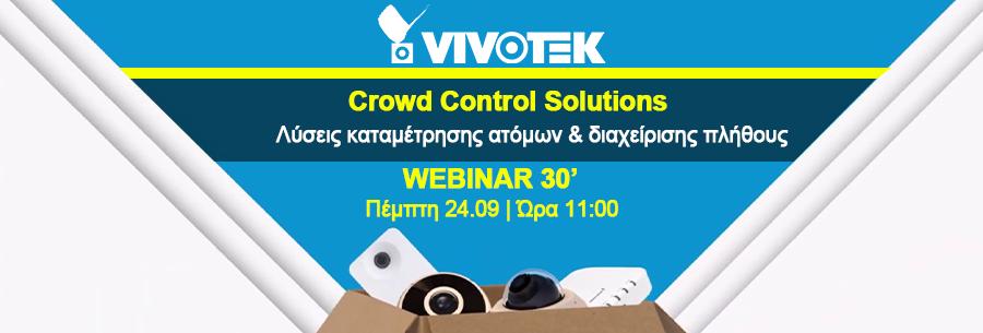 Webinar 24/09 VIVOTEK Λύσεις καταμέτρησης ατόμων & διαχείρισης πλήθους