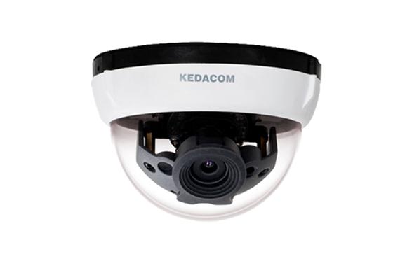 Picture of KEDACOM IPC2240-HN-SIR30