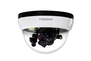Picture of KEDACOM IPC2440-HN-PIR30