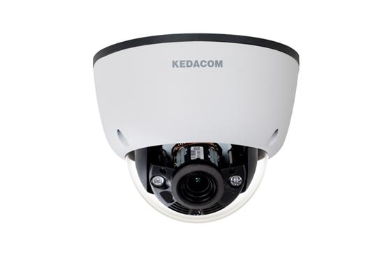 Picture of KEDACOM IPC2231-Gi4N-SIR40-Z7022