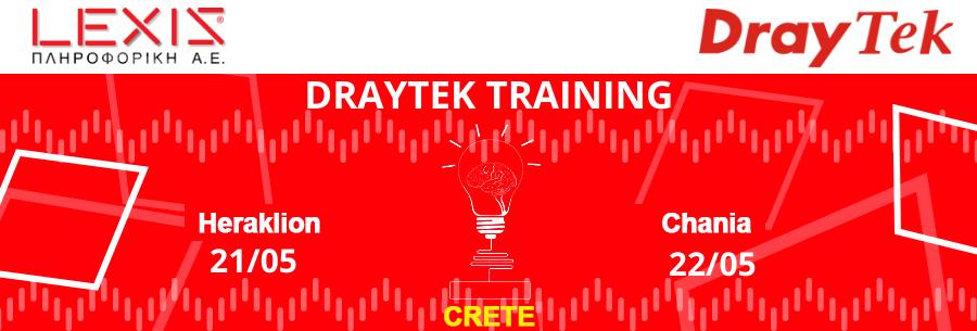 "Presentation & Technical Training ""DrayTek Training @Crete"""