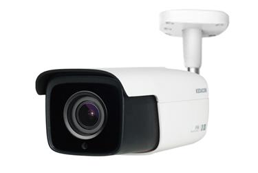Εξωτερικού χώρου 8-megapixel αντιβανδαλιστική bullet Starlight IP κάμερα από την KEDACOM με H.265, vari-focal φακό, περίβλημα IP67, 70μ IR, πεντακάθαρη εικόνα!
